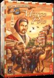 Marco Polo_
