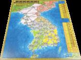 Hoogspanning: Het Verre Oosten