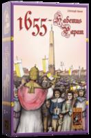 1655 Habemus Papam