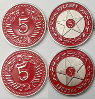 Scythe: Red $5 Coins