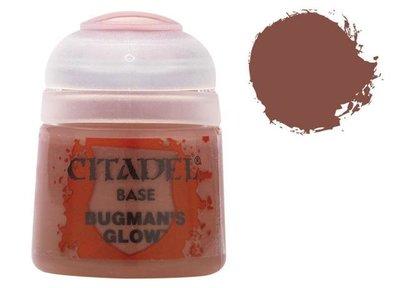 Bugman's Glow (Citadel)