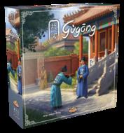 Gùgōng (The Forbidden City)
